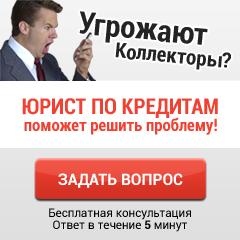 Помощь юриста бесплатно онлайн камень-на-оби благотворительный фонд консультация юриста